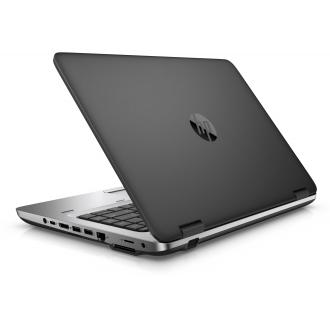 ÄRIKLASSI HP PROBOOK 640 G3 I5-7200/8GB/256SSD